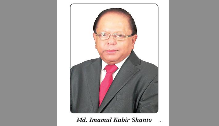 Shanto Mariam University Of Creative Technology 2016 08 25