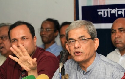 BNP supports left leaning organisations' movements on Rampal power plant: Fakhrul