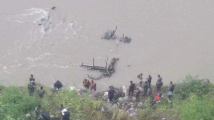 20 killed in Nepal bus accident