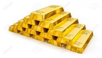 4 held with 12kg gold in city