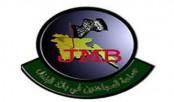 Raid on JMB militant hideout in N'ganj