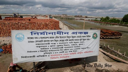 PM's comments on Rampal influenced by ad campaign: National Committee