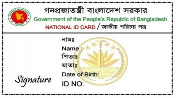Issue of voter id card in bangalore dating 8