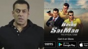 Salman Khan announces Being Salman Game, asks fans to play with him