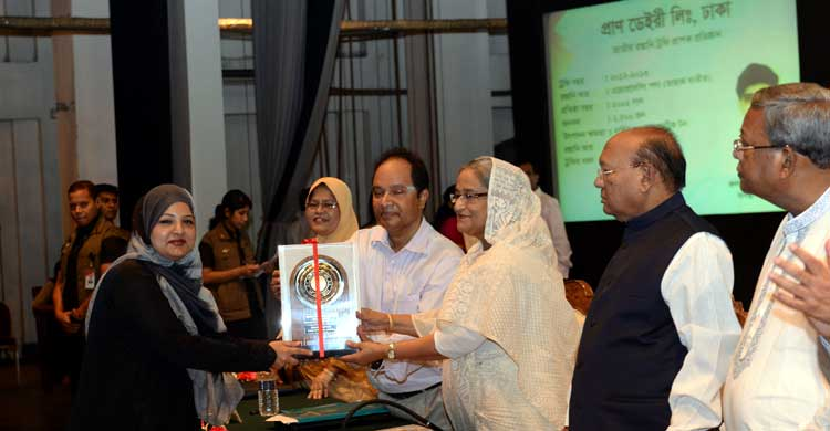 PRAN gets 6 national export awards