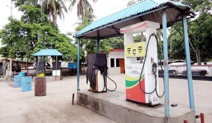Petrol pump-tank lorry strike underway