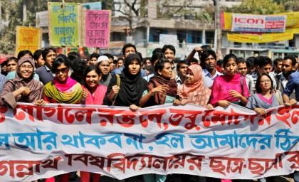 BCL attacks protesters at JnU