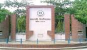 RU female student expelled for bringing false allegation against teacher