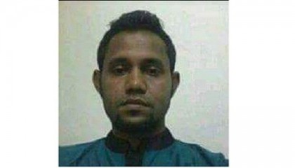 Catch and deliver Suraya's killer to police