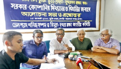 Rampal project to harm BD-India ties: Nat'l Committee