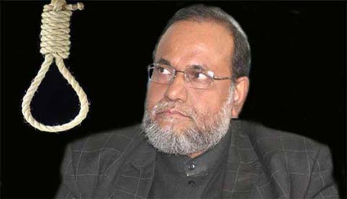 Verdict on Mir Quasem's review plea today