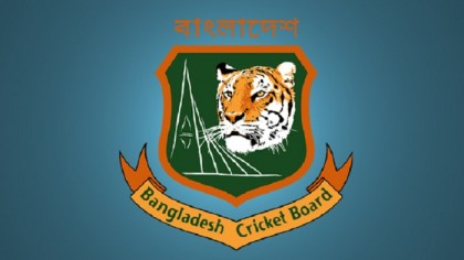 BCB announces itinerary for Afghanistan's tour