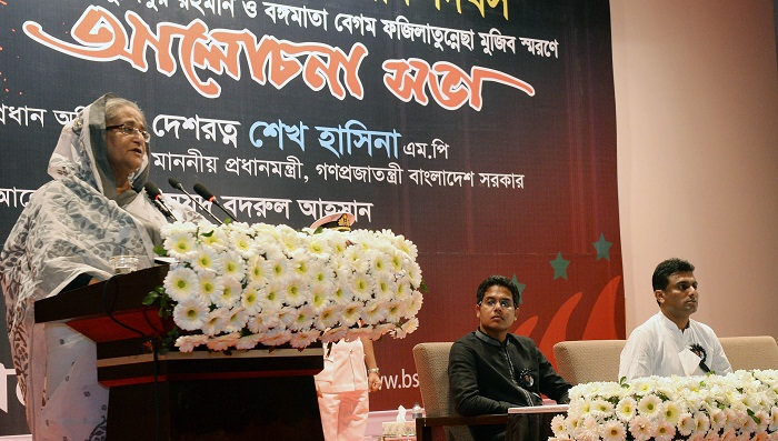 Stay ready for any sacrifice: PM