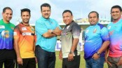Bangladesh's Masters Cricket Carnival kicks off Thursday