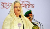Rice at Tk 10 under village rationing soon: PM