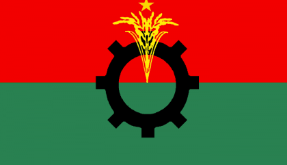 BNP's 38th founding anniv today