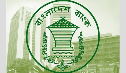 BB to scrutinise loans, advances of all banks