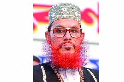 delwar hossain saidee