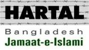 Jamaat calls hartal on Monday