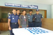 Youth held with 6,000 Yaba pills in Bandarban