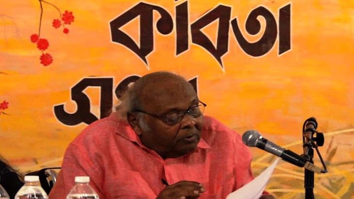 Memorial meeting on Poet Shahid Quadri Wednesday