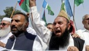 JI to stage demo in front of BD mission in Islamabad