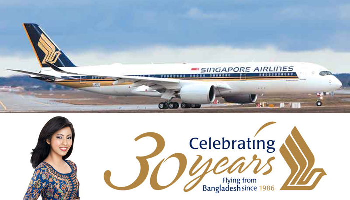Singapore Airlines celebrates 30 years in Bangladesh
