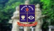 DU  admission tests begin from Sep 23