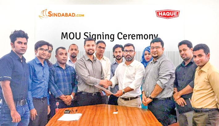 Haque Group products now available on Sindabad.com