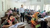 DU Kha-unit admission test Friday