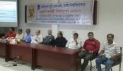 DU Surja Sen Hall golden jubilee celebration on January 28