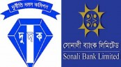 Bagerhat Sonali Bank officer held over misappropriation
