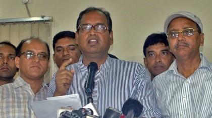 BNP demands formation of EC thru' dialogue