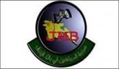 JMB suspect held in C'nawabganj