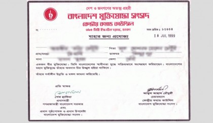 Thousands hold fake freedom fighter certificates