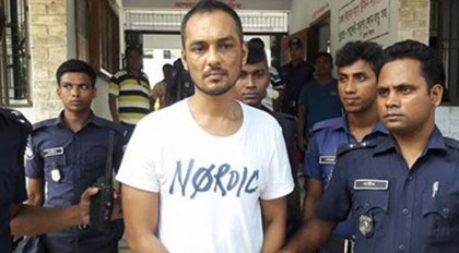 MP's son Rumon remanded in extortion case