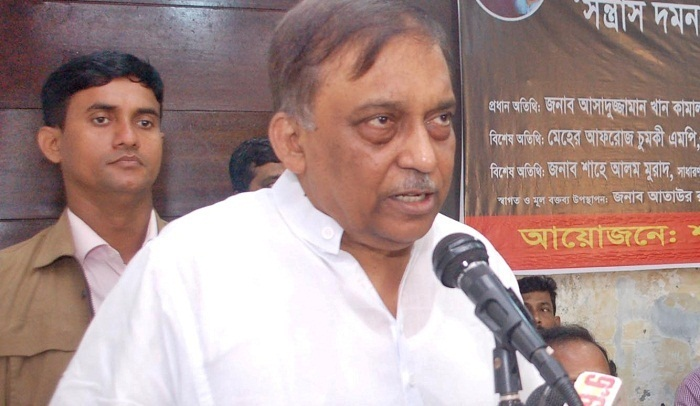 Anjuman Mufidul to bury unclaimed militants' bodies: Home Minister