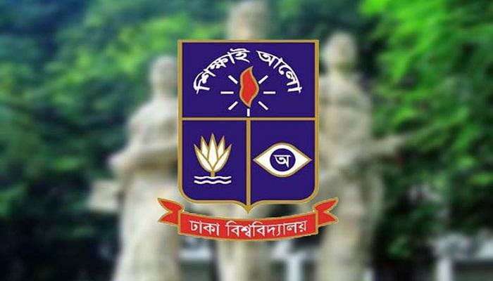 DU admission test results of 'Kha' unit published