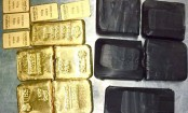 10 gold bars seized in Dhaka airport