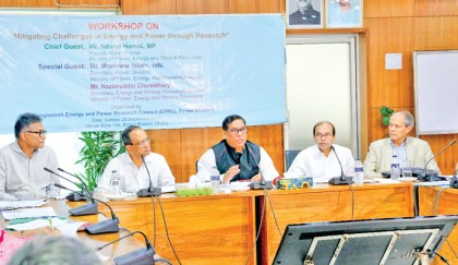 Govt to provide incentives, support for power, energy sector research
