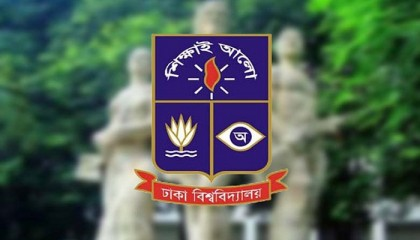 DU admission test results of 'Kha' unit published