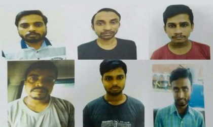 Six JMB operatives, 5 of whom accused in a blast, nabbed in India