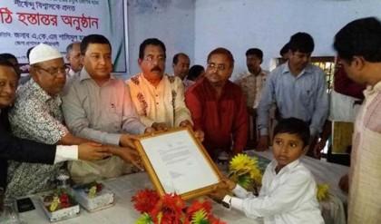 Patuakhali schoolboy receives PM's letter