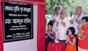 Foundation plaque of Bangabhaban Swimming Pool Complex unveiled