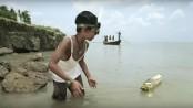 Bangladesh selects 'Oggatonama' for foreign-language category in Oscars