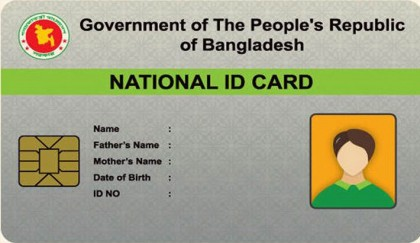 One crore voters unlikely to get smart NID cards
