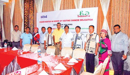 Bangladesh eyes more Chinese tourists