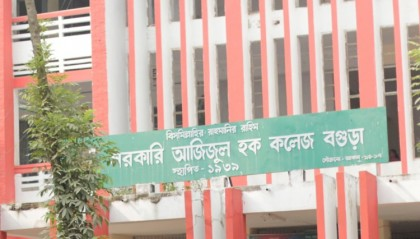 Bogra college student stabbed to death on campus