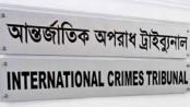 Netrokona war crimes accused Ramjan Ali dies