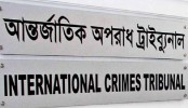 War crimes accused dies in DMCH in custody